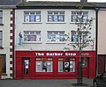 The Barber Shop, Aughnacloy - geograph.org.uk - 261918.jpg