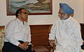 The Chief Minister of Goa, Shri Digambar Kamat calling on the Prime Minister, Dr. Manmohan Singh, in New Delhi on June 12, 2007.jpg
