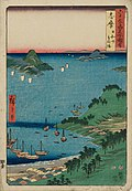 The Famous Scenes of the Sixty States 08 Shima.jpg