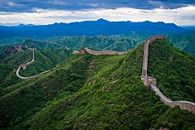 https://upload.wikimedia.org/wikipedia/commons/thumb/6/6f/The_Great_Wall_of_China_at_Jinshanling.jpg/218px-The_Great_Wall_of_China_at_Jinshanling.jpg