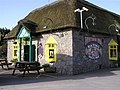 The Huntsman Inn - geograph.org.uk - 162598.jpg
