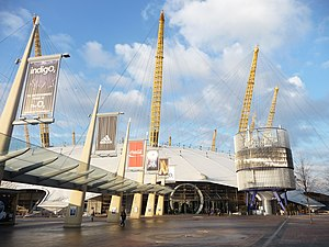 O2 (UK) - The O2 entrance