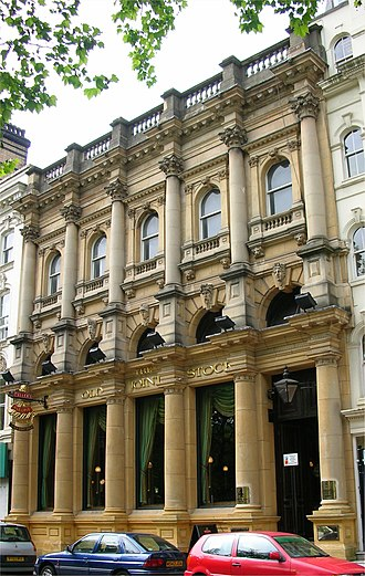 J. A. Chatwin - The Joint Stock Bank (now a pub), Temple Row West was intended to be a library