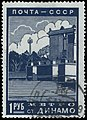The Soviet Union 1939 CPA 659 stamp (Dynamo Station) cancelled.jpg