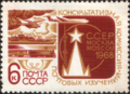 The Soviet Union 1968 CPA 3636 stamp (Modern Means of Communications and Fragment of C.C.E.P. Emblem).png