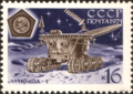 The Soviet Union 1971 CPA 3989 stamp (Lunokhod 1 Moon-vehicle).png