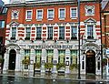 The William Webb Ellis Pub In Twickenham - London. (21975208412).jpg