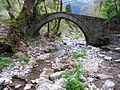 The bridge of Pyrra.jpg