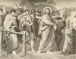 Пленение Спасителя в Гефсиманском саду