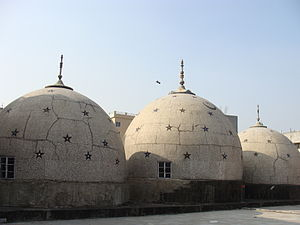 Chawk Mosque - The three domes