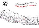This is image of road ways length of Nepal- 2014-05-09 13-07.jpg