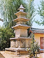 Three-story Stone Pagoda at Sinwol-ri in Yeongcheon, Korea.jpg