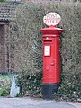 Throop, postbox No. BH8 273, Broadway Lane - geograph.org.uk - 676462.jpg