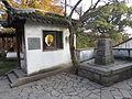 Tiger Hill, Suzhou, December 2015 - 39.JPG