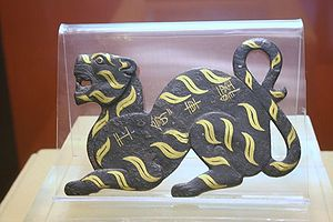 Nanyue - A hufu 虎符, or Tiger Tally, made of bronze with gold inlay, found in the tomb of the King of Nanyue (at Guangzhou), dated 2nd century BCE, during the Western Han era of China; tiger Tallies were separated into two pieces, one held by the emperor, the other given to a military commander as a symbol of imperial authority and ability to command troops.