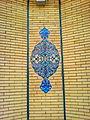Tiling - Mausoleum of Hassan Modarres - Kashmar 14.jpg