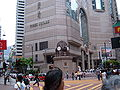 Times Square, HK from intersection.JPG
