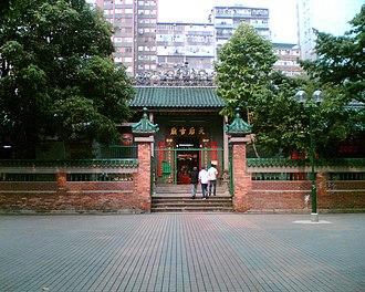 Tin Hau Temple Complex, Yau Ma Tei - Entrance of the Tin Hau Temple Complex, viewed from the Yau Ma Tei Community Centre Rest Garden.