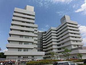 国立 医療 センター