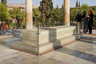 Hafez - Tomb of Hafez in Shiraz