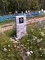 Tombo de la heroo de la Dua mondmilito Vinjarskij.jpg