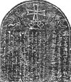 Tombstone of Elizabeth in Yangzhou.jpg
