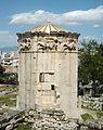 Torre dels Vents, Atenes.JPG