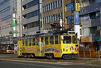 Tosa-den dentetsu-terminal-building-mae sta02n3872.jpg