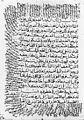 Tractatus de Regimine Sanitatis of Maimonides, 1340 Wellcome M0004230.jpg