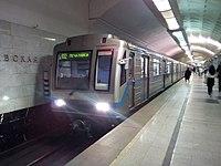 Train goes only to Pechatniki on Bratislavskaya station (April 2018).jpg