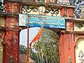 Trichitat gopuram.JPG