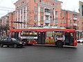 Trolleybus in Ryazan.jpg