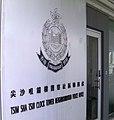 Tsim Sha Tsui Clocktower Neighbourhood Police Service.jpg