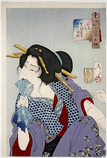 An 1888 Japanese woodblock print of a prostitute biting her handkerchief in pain as her arm is tattooed. Based on historical practice, the tattoo is likely the name of her lover. Tsukioka Yoshitoshi - Looking in Pain - a Prostitute of the Kansei Era.jpg