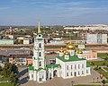 Tula asv2019-09 img06 Kremlin aerial view.jpg