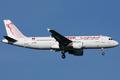 Tunisair A320-200 TS-IMM ZRH 2011-07-16.png