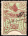 Turkey 1875-76 Sul4496.jpg