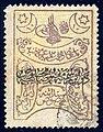 Turkey 1888 Sul4799.jpg