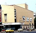 Two cinemas in Belfast - geograph.org.uk - 498023 (cropped) ABC.jpg