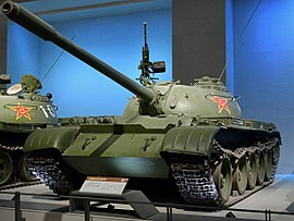Type 59 tank in Military Museum of the Chinese People's Revolution 20180219.jpg