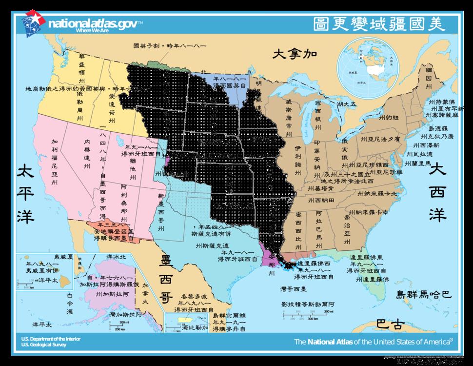 U.S. Territorial Acquisitions-zh-classical