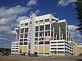 ULM Warhawks Stadium, Monroe, LA IMG 2779.JPG