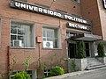 UPM-Rectorado--04.jpg