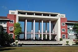 UP Diliman Quezon City.JPG