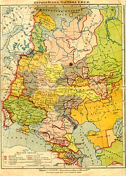 Українська радянська соціалістична