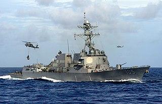 USS <i>Dewey</i> (DDG-105)