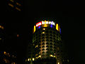 US Bank Tower during 09 Finals.jpg