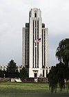 Bethesda Naval Hospital Tower