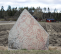 U 1020 Kyrsta Ärentuna socken.png