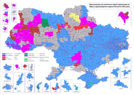 2012 Parlamentní volby na Ukrajině